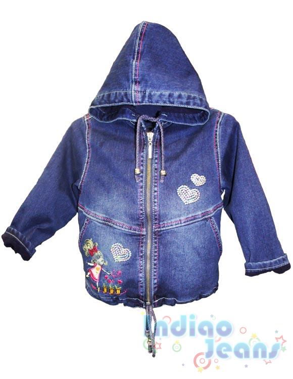 Indigo Магазин Женской Одежды