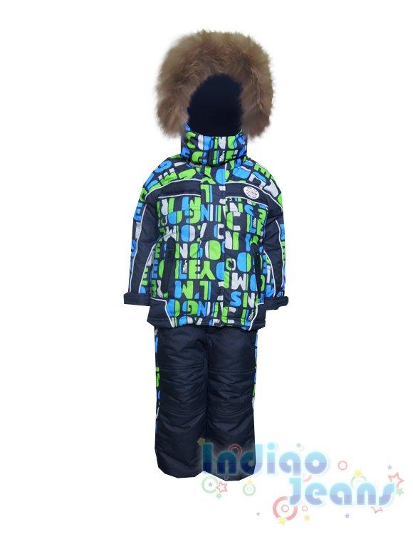 Комментарий стильный зимний костюм